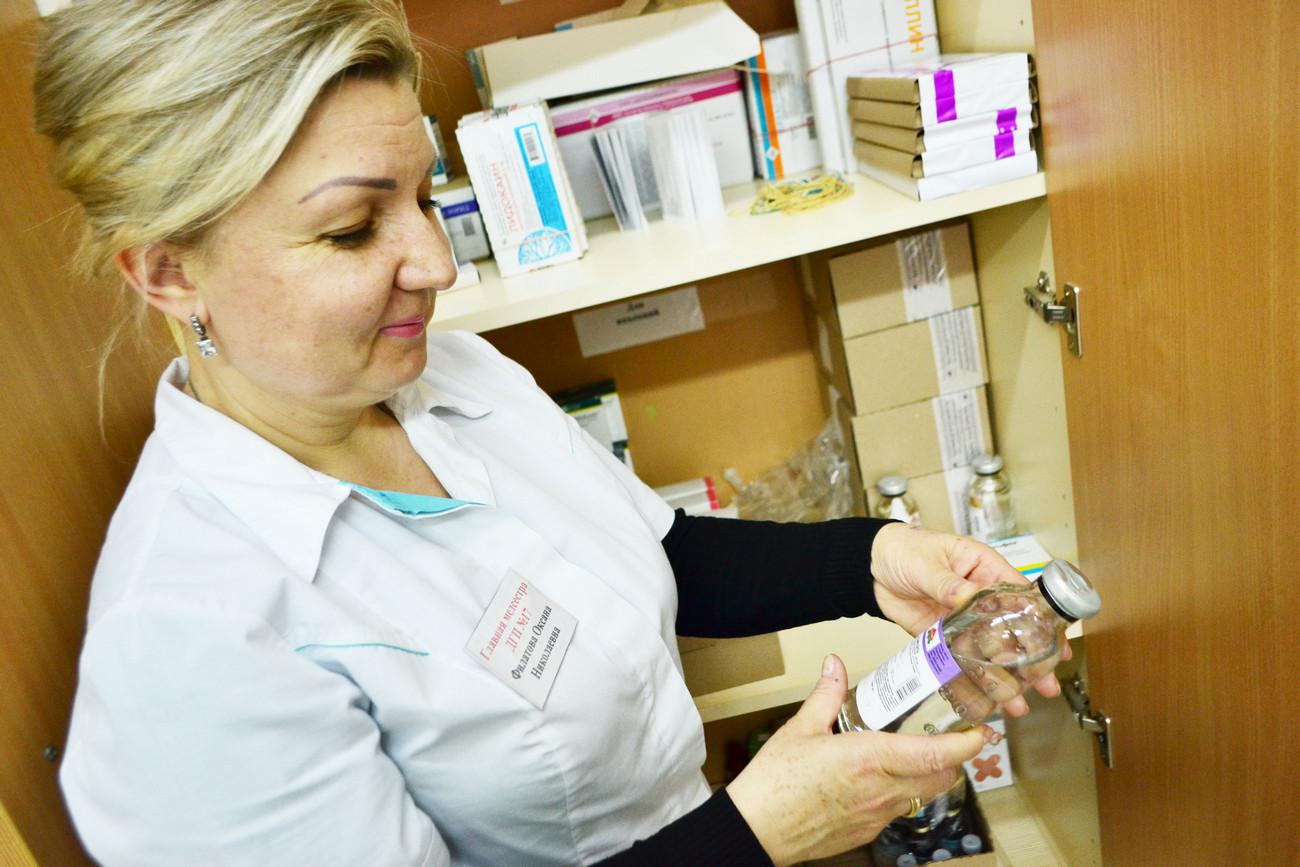 Адрес клиники ситилаб в москве